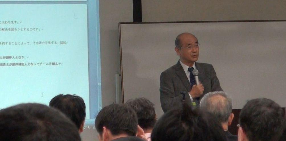 東京税理士会認定研修後藤.JPG